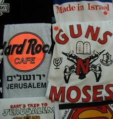 T-shirt stand in the Jewish Quarter of Jerusalem. The uneasy mix of religion, commerce, and patriotism.